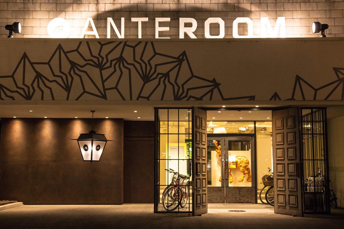 Hotel Anteroom in Kyoto