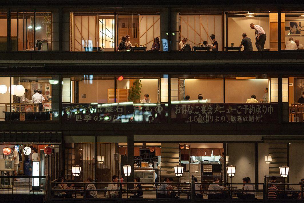 Kyoto - Pontochio Dining