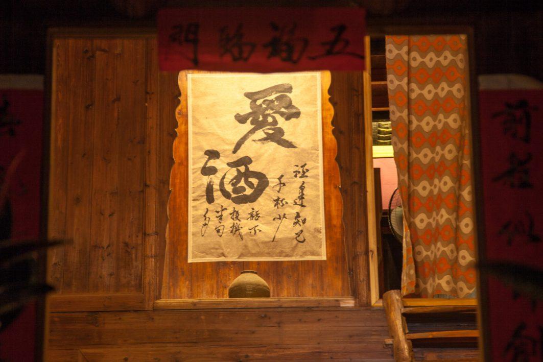 Secret Garden Hotel Yangshuo