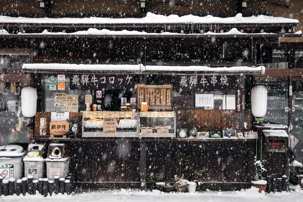 Shirakawa-go Winter Illumination