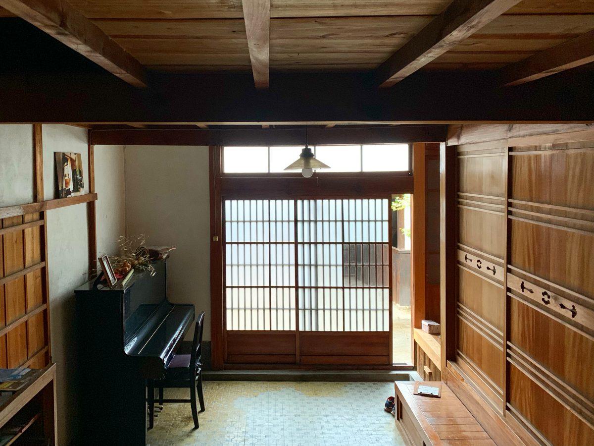 Shimanami Kaido Minshuku