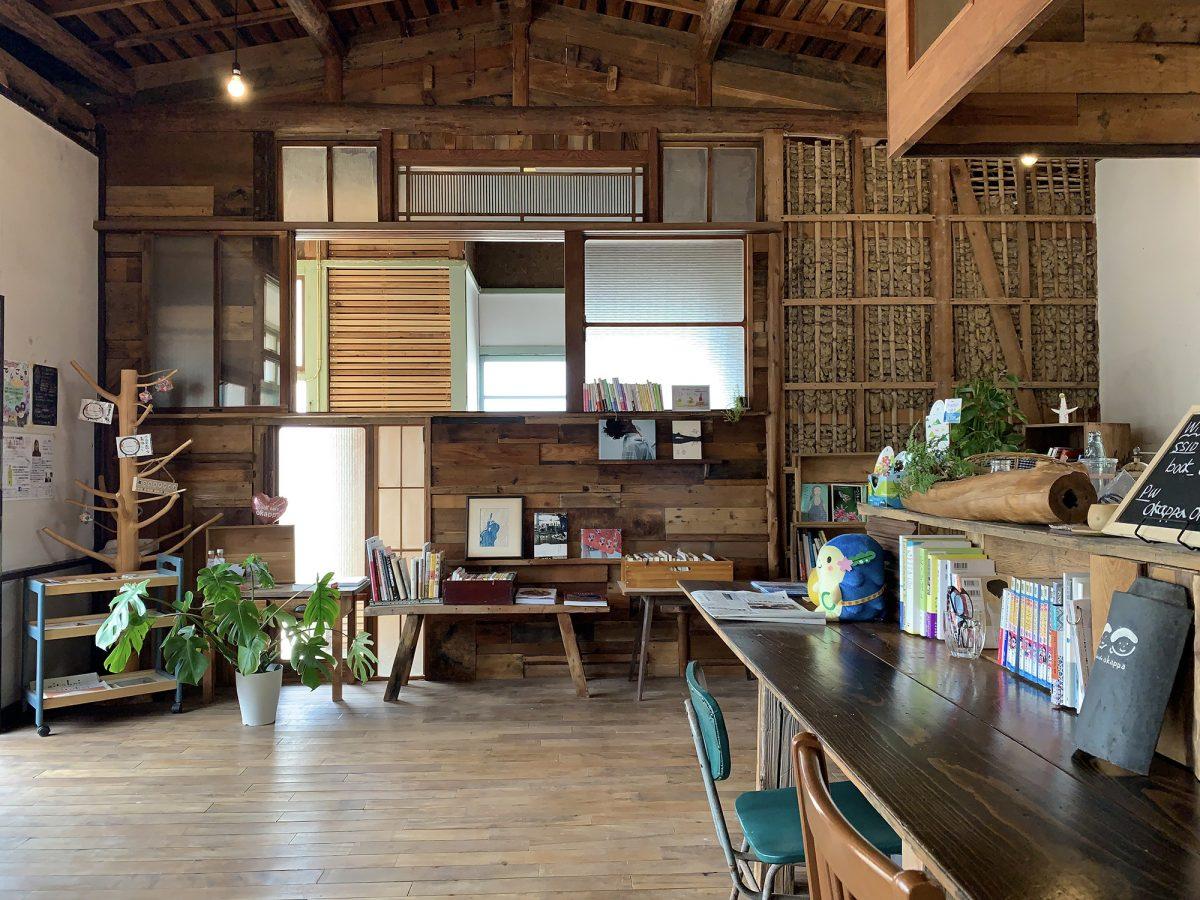 Book Cafe Okappa - Shimanami Kaido