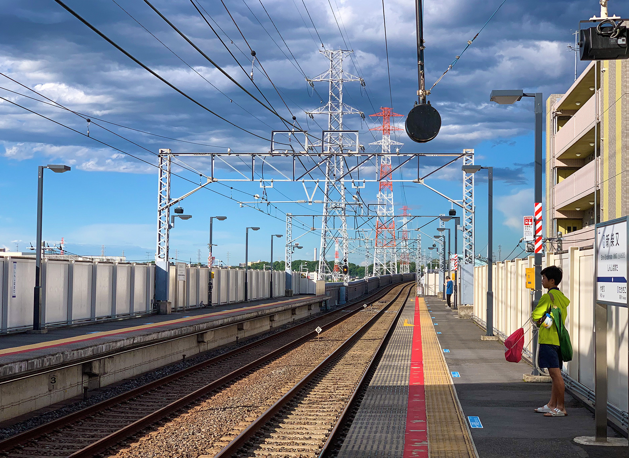 Shibamata Station in Katsushika - Tokyo