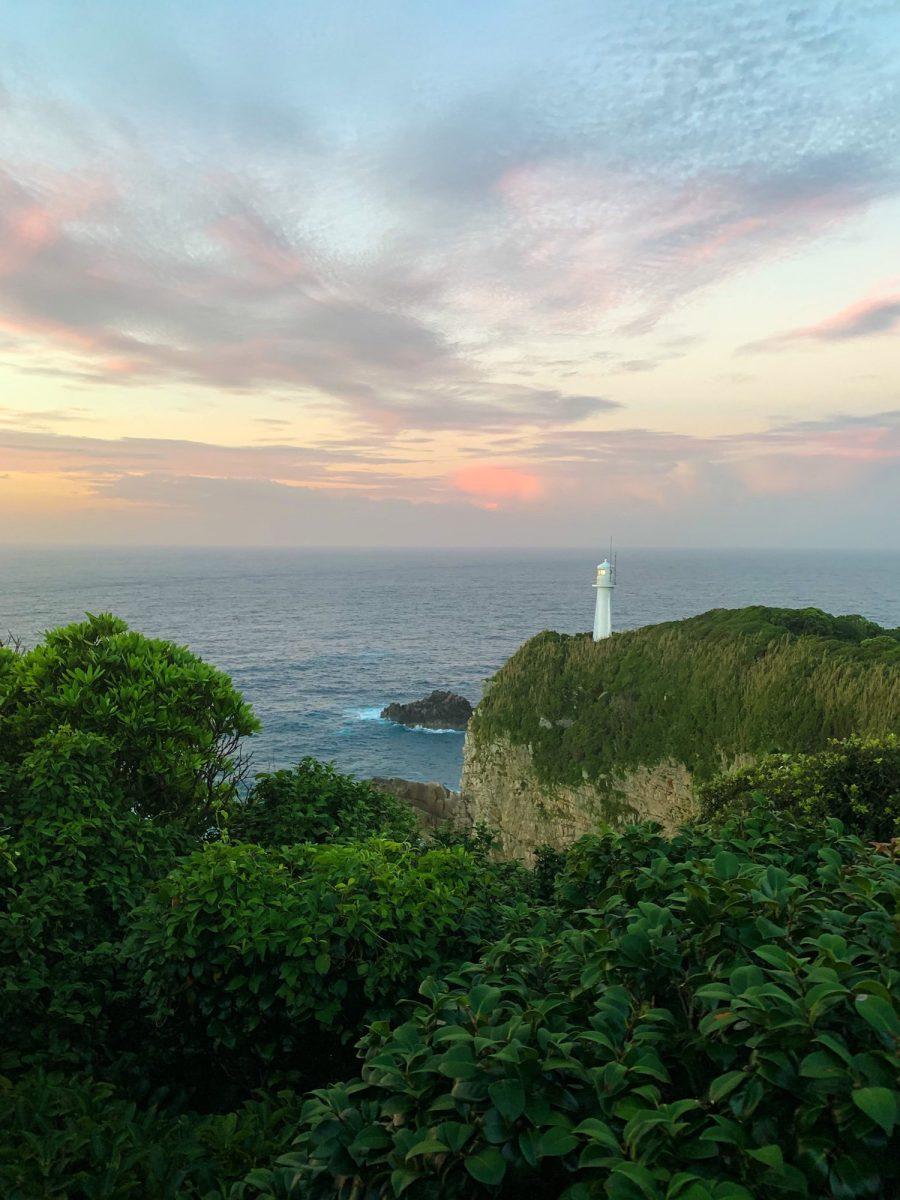 Cape Ashizuri Sunrise
