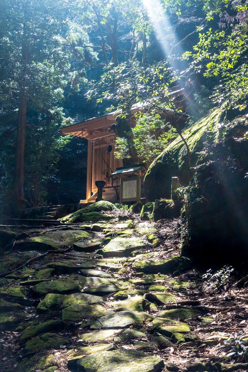 Yamabushi Shrine - Yakiyama