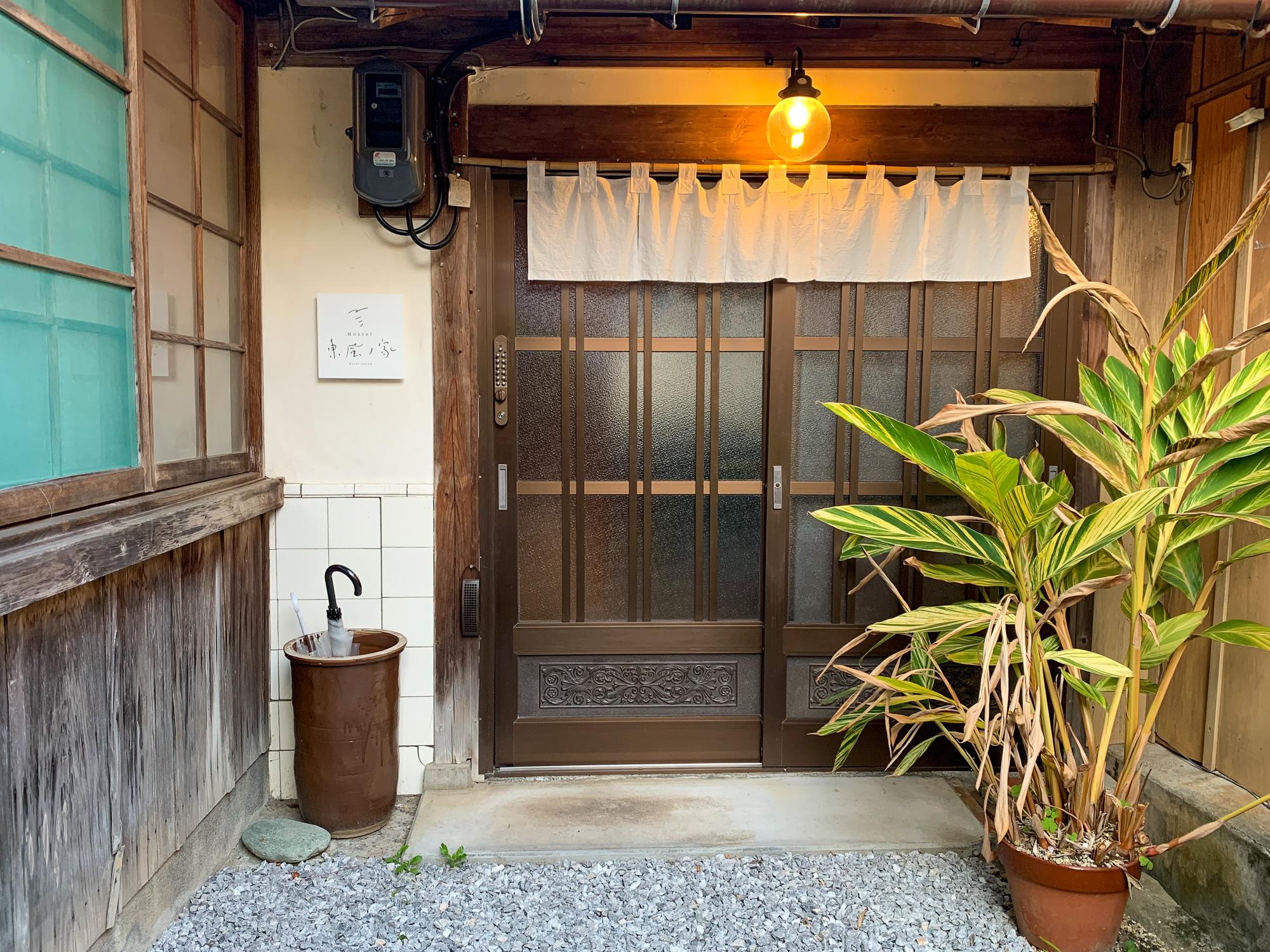 Shikoku Pilgrimage AccommodationAccommodation Shikoku Pilgrimage Route